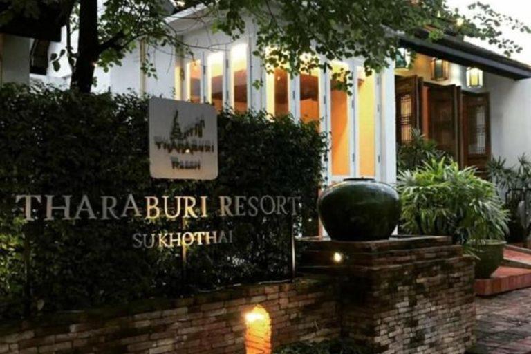 Tharaburi Resort : Entrance