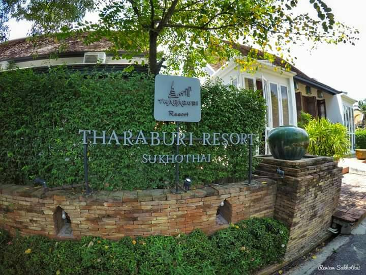 Tharaburi Resort : Entrance